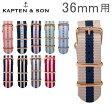 キャプテン&サン Kapten&Son 付け替え用ベルト ナイロン 18mm(36mm用) ローズゴールド Campina Strap Rose Gold 腕時計 ストラップ 替え レディース
