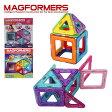 マグフォーマー おもちゃ 14ピースセット マルチカラー 知育玩具 キッズ アメリカ 子供 Magformers 空間認識 展開図 ラッピング対応可 送料無料