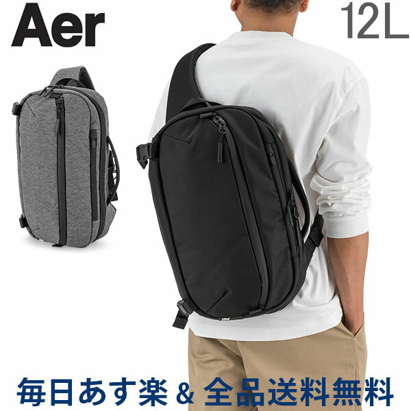 男女兼用バッグ, ボディバッグ・ウエストポーチ  AER 12L 2 TRAVEL SLING 2