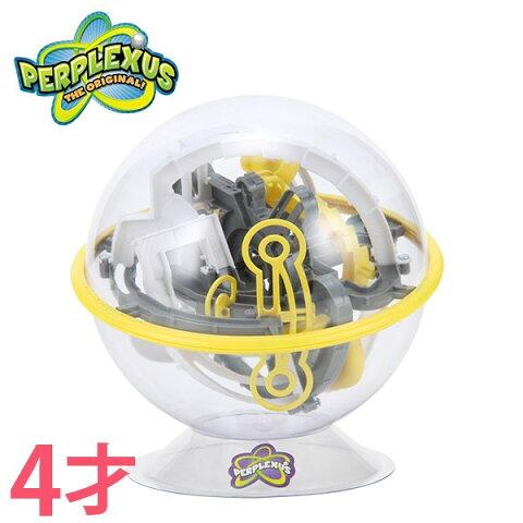 [全品送料無料]PERPLEXUS パープレクサス Perplexus Rookie パープレクサス ルーキー 4才以上 BL200 知育玩具 3D立体迷路 食品検査済み 送料無料