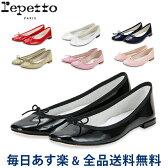 【今ならポイント5倍】レペット Repetto バレエシューズ ミティークファム サンドリヨン V086V MYTHIQUE FEMME CENDRILLON フラットシューズ レディース 革靴 エナメル 送料無料