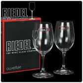 Riedel リーデル ワイングラス 2個セット オヴァチュア Ouverture ホワイトワイン White Wine 6408/05 送料無料