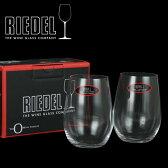 Riedel リーデル The O wine Tumbler オータンブラーRiedel Oリースリング/ソーヴィニヨン・ブラン2個 クリア (透明) 0414/15 ワイングラス 送料無料