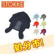 【クリアランスセール】Stokke (ストッケ) ストッケエクスプローリー用 バックシートカバー STOKKE XPLORY Back Cover 【エクスプローリー専用】 北欧 送料無料