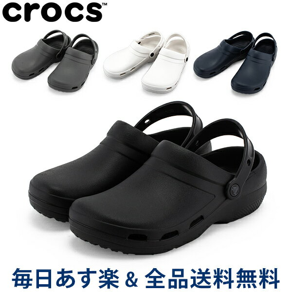 サンダル, その他  Crocs 2.0 Specialist Vent Clog