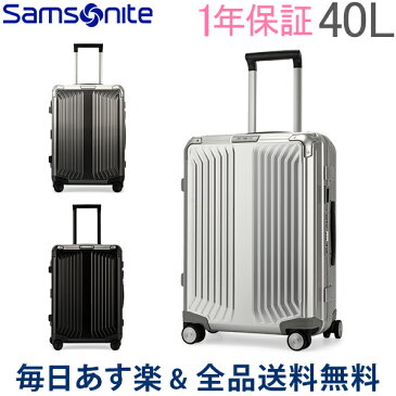 [全品送料無料] サムソナイト Samsonite スーツケース 40L ライトボックス アル スピナー 55cm 機内持ち込み 122705.0 Lite-Box Alu あす楽