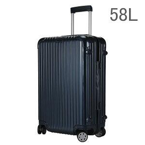 サルサデラックス マルチホイール 58L
