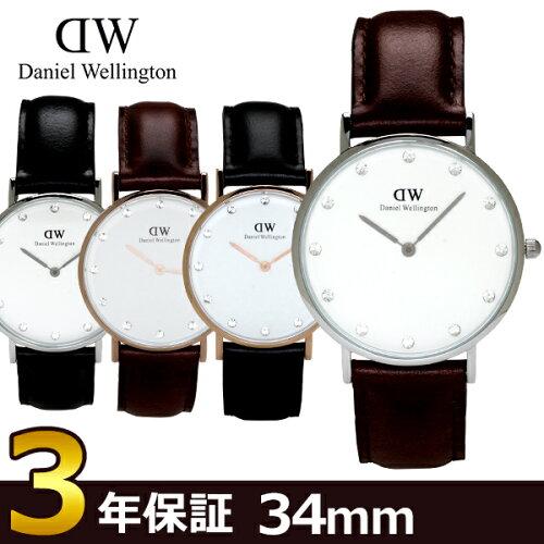 ダニエルウェリントン 腕時計 クラッシー レディース 34mm 0950DW 0951D...