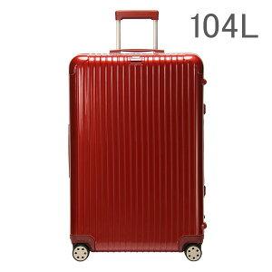 リモワ サルサデラックス マルチホイール 104L