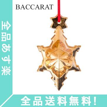 [全品送料無料] バカラ Baccarat クリスマスオーナメント ノエル ゴールド 雪の結晶 クリスタル クリスマス 2811538 Noel Ornament 新生活