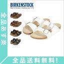 [全品送料無料] ビルケンシュトック Birkenstock...