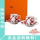 [全品送料無料]Hermes エルメス ガダルキヴィール Coffee cup and saucer...