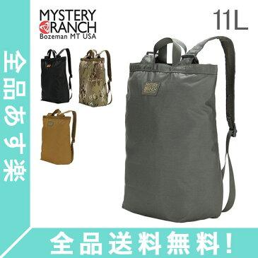 [全品送料無料]Mystery Ranch ミステリーランチ URBAN - US Booty Bag ブーティーバッグ 88856413 バッグ バックパック デイパック