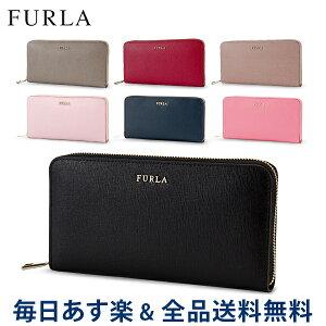 287f956f0752 フルラ(FURLA) レザー レディース長財布 | 通販・人気ランキング - 価格.com