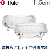 [全品送料無料] イッタラ iittala ウルティマツーレ ボウル 11.5cm 2個セット Ultima Thule Bowl 2pcs 1025940 / 6411923661317 Clear ガラス ボール 食器 北欧 ギフト あす楽