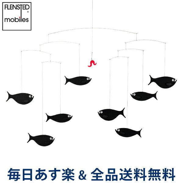 [全品送料無料]FLENSTED mobiles フレンステッド モビール Shoal of Fish 魚の群れ 030 北欧 あす楽
