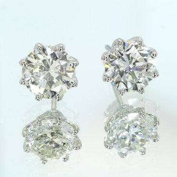 ダイヤモンド ピアス 1.825カラット プラチナ900 PT900 透明度大 花のような枠 8本爪 スタッド 鑑定書付 イヤリング加工可能/白・透明(ホワイト)/アウトレット・新品/届10/ラックジュエル luckjewel/1点もの