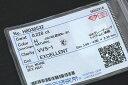ダイヤモンド 0.228カラット ルース loose H VVS1 3EXCELLENT H&C ソーティング付 /白・透明(ホワイト)/ダイヤモンドルース/リフォーム エンゲージ 空枠/ラックジュエル luckjewel/※クーポン対象外