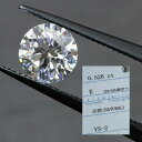 ダイヤモンド 0.526カラット ルース loose E VS 3EXCELLENT H&C 鑑定書付 /白・透明(ホワイト)/ダイヤモンドルース/リフォーム エンゲージ 空枠/