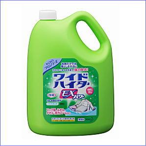 花王ワイドハイターEXパワー(液体タイプ)【業務用】4.5L【衣料用漂白剤】 【RCP】02P27Jun14