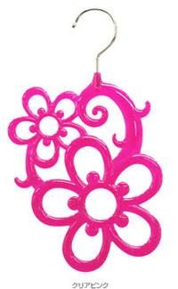 ハンガー『ルエット・ハニー』愛らしい花のモチーフでより女の子らしいお部屋に!   【RCP】 SS05P03mar13