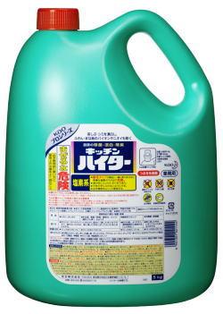 花王・除菌、除臭、漂白『キッチンハイター』業務用5L 【RCP】02P07Feb16
