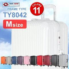 フレームタイプ【送料込み】スーツケース mサイズ キャリーケース かわいい おしゃれ キャリー...
