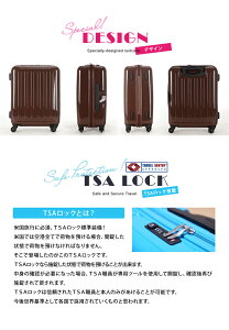 【1〜3日用最適】【TSAロック搭載・消臭抗菌仕様】静音360°回転4輪大型キャスター。