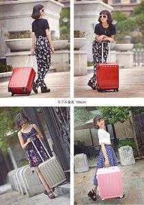 2015年新モデル機内持ち込みキャリーバッグスーツケースキャリーケースキャリーバック機内持ち込みSサイズ超軽量大容量かわいいおしゃれ旅行バッグバック旅行かばんビジネスメンズレディーススーツケース全サイズ有り送料無料