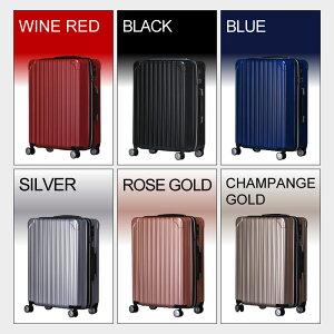【楽天スーパーSALE!3/319:00スタート】スーツケースキャリーバッグキャリーケース機内持ち込みl旅行用品旅行カバン超軽量lサイズ大型かわいいハードケースファスナータイプ6831