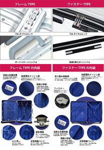 スーツケースキャリーバッグキャリーケースWAOWAO旅行用品旅行カバン軽量機内持ち込みSMLサイズ小型中型大型ABS+PCハードケース6831ファスナータイプ6801フレームタイプWAOWAO