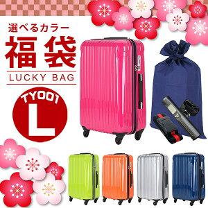 スーツケース 専門店特別福袋 大型 キャリーバッグ キャリーケース スーツケース キャリーバッ…