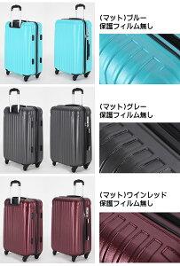 新デザインでさらに使いやすく進化!スーツケースキャリーケースキャリーバッグ機内持ち込み超軽量sサイズかわいい軽量4輪おしゃれメンズレディース子供用修学旅行バッグファスナー軽い旅行バッグs送料無料★