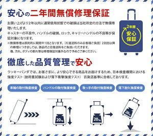 【送料無料2年保証】スーツケースlサイズ機内持ち込みSUITCASEsサイズ新作海外旅行用キャリーバッグビジネストランクケースls旅行バッグ