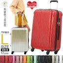 【カラー限定セール価格】スーツケース lサイズ 軽量 キャリ...
