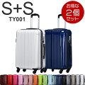 新幹線での旅行に!荷物棚に置けて、3辺合計160センチを超えないサイズのスーツケースを教えて