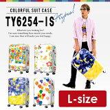 スーツケースキャリーバッグキャリーケース旅行用品旅行カバン