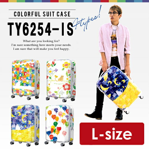 スーツケース 大型 lサイズ tsaロッ...