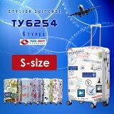 【送料無料】大人気!超軽量【2〜4日用最適】小型スーツケースSサイズ【鍵式TSAロック搭載・消臭抗菌仕様】