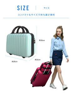 14寸サイズコンパクトスーツケースキャリーケース機内持ち込みトランク全サイズ用意修学旅行おしゃれ超軽量かわいい14寸サイズ★