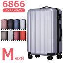スーツケース キャリーバッグ キャリーケース 旅行用品 旅行カバン 軽量 Mサイズ 中型 TSAロック 5〜7日用 ファスナー 6866 M