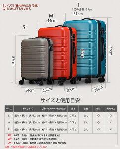 【1年修理保証・送料無料】キャリーバッグ機内持ち込みスーツケースsサイズキャリーケース小型TSAキャリーバック子供旅行用軽量旅行カバン2日3日ビジネス★