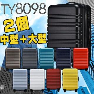 77b9145fd6 ... キャスター TSAロック搭載 おしゃれなマットタイプ 素材 ABS樹脂 カラー  ブラック、ゴールド、グレー、インディゴ、ネイビー、レッド、シルバー、ホワイト、ワイン ...