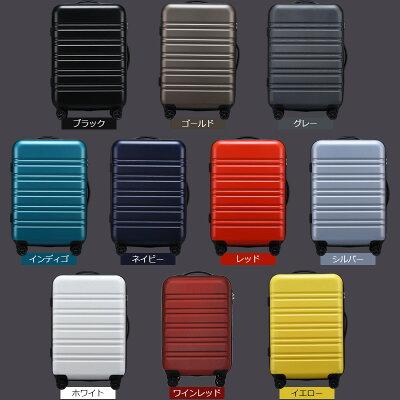 703478867d ... スーツケース キャリーバッグ キャリーケース 軽量 Lサイズ 旅行バッグ メンズ レディース 修学旅行 鏡面 ...