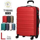 スーツケース Lサイズ 軽量 キャリーバッグ キャリーケース 無料受託手荷物 58cm以内 旅行バッグ 人気 TSA 安い suitcase 大型 キャリーバック TSAロック ブランド かわいい おしゃれ レディース メンズ ty8098