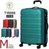 スーツケース Mサイズ 軽量 キャリーバッグ キャリーケース かわいい おしゃれ レディース ビジネス メンズ 無料受託手荷物 TSA 旅行カバン 連休 安い suitcase 中型 TSAロック ブランド ty8098