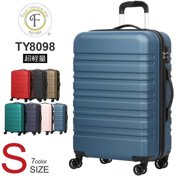10%OFFクーポン発行中 スーツケース機内持ち込み軽量かわいいsサイズssキャリーバッグおしゃれレディース子供用キャリーケー