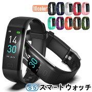 smartwatch-s5https://image.rakuten.co.jp/luckpanda/cabinet/sozai/goods/smartwatch-s5_3.jpg