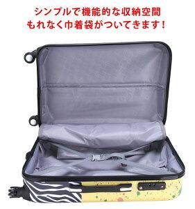 ラッキーパンダコレクションKMシリーズくまモンバージョンMサイズ