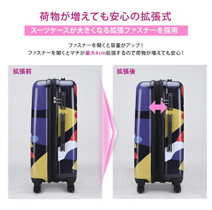 【送料無料】デザインスーツケースmサイズMS017-TMTSAロック小型